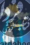 850 نکته در سبک زندگی قرآنی برای خانواده