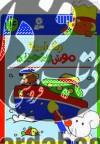 رنگ آمیزی موش ریزه میزه ج4