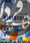 آموزش جامع Visio2010