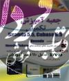 جعبه آموزش تکمیلی CUBASE/ NUENDO