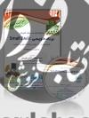 مجموعه فرادرس های آموزش برنامه نویسی Small Basic