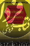 فرهنگ جامع روانشناسی - روانپزشکی: انگلیسی - فارسی (دو جلدی)