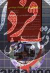 راهنمای جامع اقتصاد مهندسی بر اساس کتاب محمدمهدی اسکو نژاد