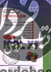 گواهینامه بین المللی کاربری کامپیوتر ICDL - XP (سطح اول و دوم)