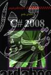 راهنمای جامع 2008 #C