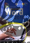 آموزش تصویری ورد 2010،همراه با دی وی دی