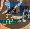بادگیر نماد معماری ایران