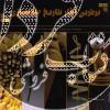 برترین آثار تاریخ طلاسازی