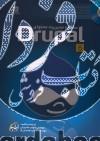 سامانه مدیریت محتوای Drupal