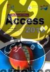 آموزش تصویری اکسس 2010،همراه با دی وی دی