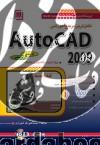 كاملترين مرجع آموزشی اتوكد 2009