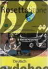 رزتا استون آلمانی- Rosetta Stone German