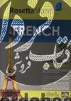 رزتا استون فرانسوی- Rosetta Stone French (سطح 5-1)