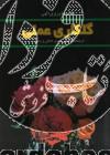 گلکاری عملی، فرهنگنامه الفبایی گلهای خانگی و زینتی