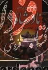 تاریخ نظامی و سیاسی دوران نادرشاه افشار