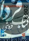 InstallShield 2009
