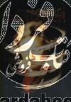 زندگی بتهوون(4ج،باقاب)