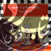 چگونه شطرنج را سریع یاد بگیریم