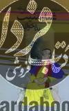 غبار منیت پدر خوانده (نقدی بر پژوهش تئاتری مصطفی اسکوئی)