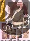 نقاشی از چهره با پاستیل، آبرنگ، آکریلیک و رنگ روغن