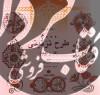 کتاب مرجع 4000 طرح تزئینی (گل و گیاه)