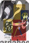 پوستر ، منتخبی از سالنامه ی مجله ی گرافیس