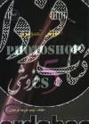 مرجع آموزش تصویری فتوشاپ cs5
