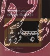 حل تحلیلی کامل مسائل دینامیک مریام - جلد دوم
