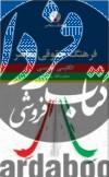 فرهنگ حقوقی معاصر: انگلیسی ـ فارسی