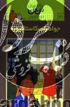 ماجراهای تنتن خبرنگار جوان ج21- جواهرات کاستافیوره
