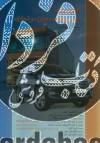 الکترونیک خودروهای سواری و تجاری (سبک و سنگین)