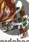 پیامبران و قصههایشان- مجموعه دوم، جلدهای 6 تا 10