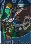 بازخوانی جامعه شناختی سنت گرایی و تجدد طلبی در ایران بین دو انقلاب