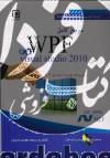 مرجع کامل WPF در Visual Studio 2010