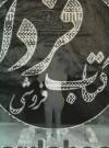 سنگ نگاره های ساسانی