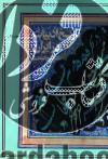 تاریخ ادبیات در ایران (8جلدی)