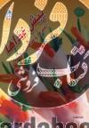 دنیای هنر پیش غذاها (اردورها یا غذاهای انگشتی)