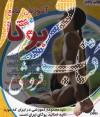 پک دی وی دی آموزش جامع یوگا