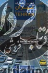 اطلس همراه تهران کد 505