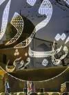 برگزیده آثار نقاشی سمبات در کیورقیان