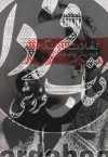 مجموعه آثار14 (تاملات نابهنگام)