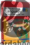 An Introduction Language Part 2