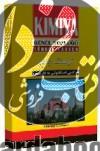 Kimiya Dictionary  Turkish-Persian