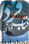 Voice of America (VOA)
