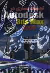 تجسمات معماری در Autodesk 3ds Max 2009