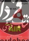 راهنمای جامع ADOBE AIR