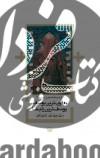 فیلمنامه حضرت یوسف(ع)- یعقوبترین یوسف، یوسفترین زلیخا