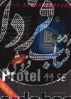 کتاب آموزشی Protel 99 SE