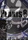 راهنمای دینامیکی، اولین مجموعه آموزشی PLAXIS 8