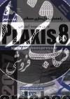 راهنمای مدل سازی مصالح، اولین مجموعه آموزشی PLAXIS 8
